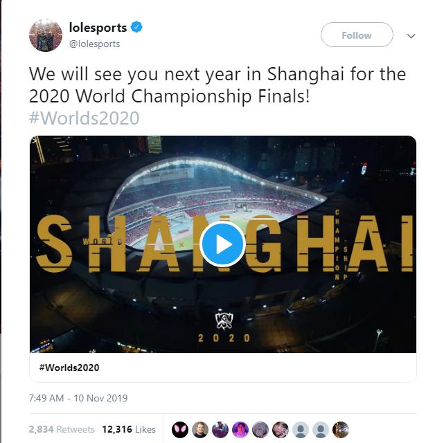 League of legend world final 2020