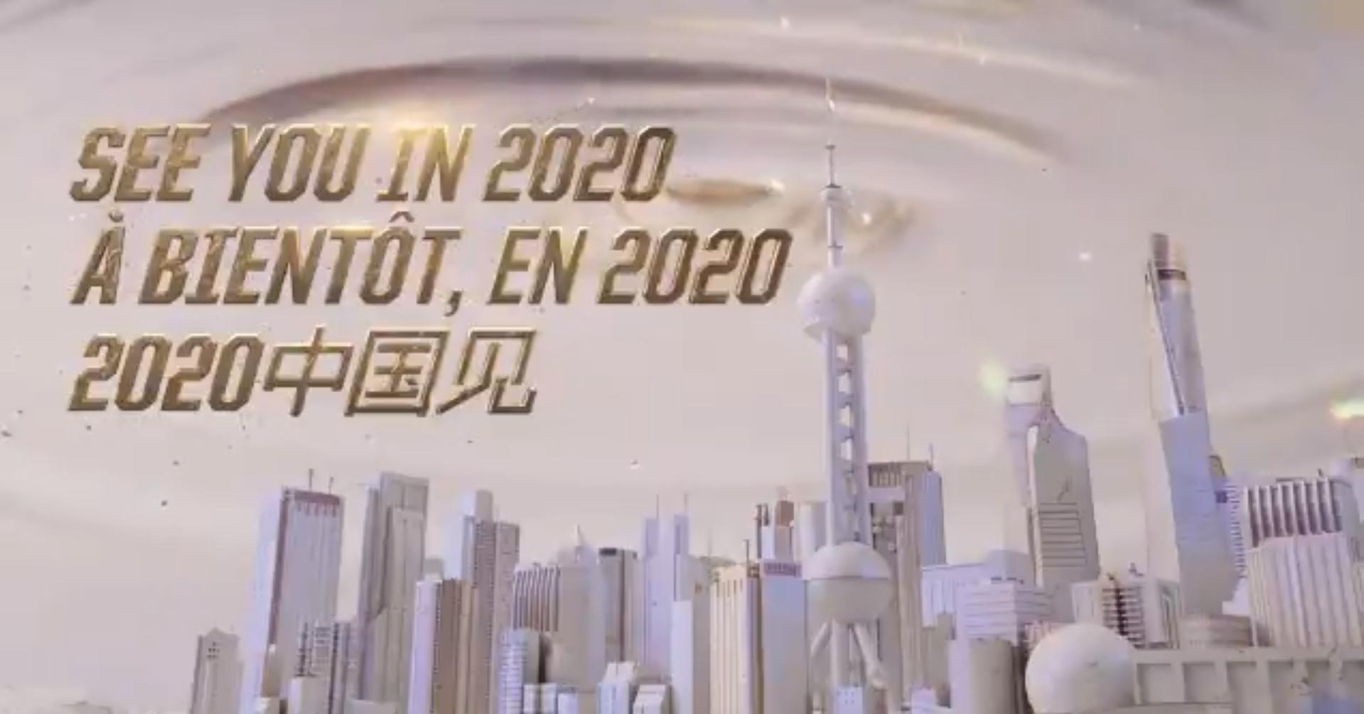 lol world 2020