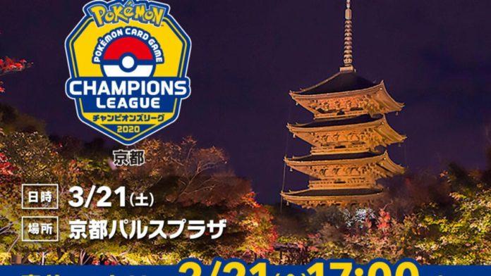 Pokemon TCG Champions
