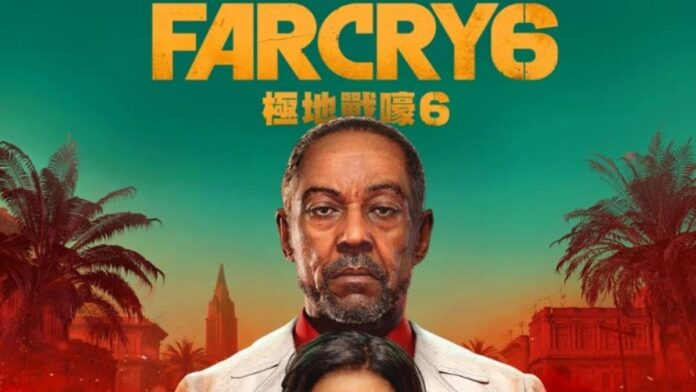 Far Cry 6 leaked