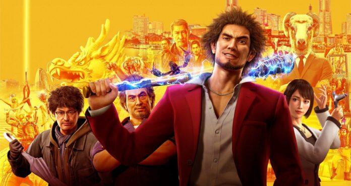 Yakuza 7 Xbox Series