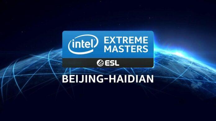 IEM Beijing-Haidian