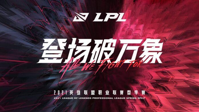 LPL Power Rankings