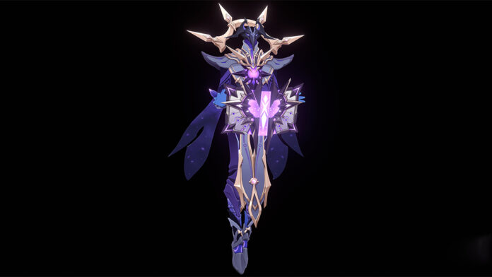 New Genshin Impact Abyss Lector enemy