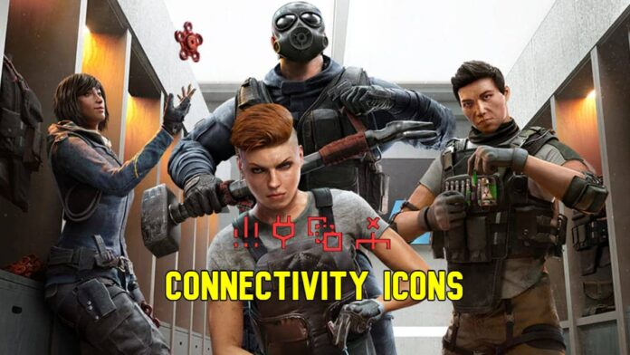 siege Connectivity Icons