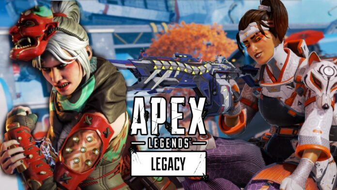 Apex Legends Legacy Battle Pass skins