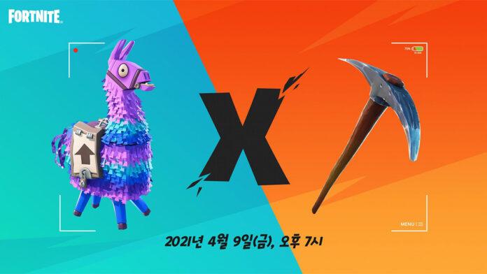 Fortnite Korea recently made an interesting Tweet