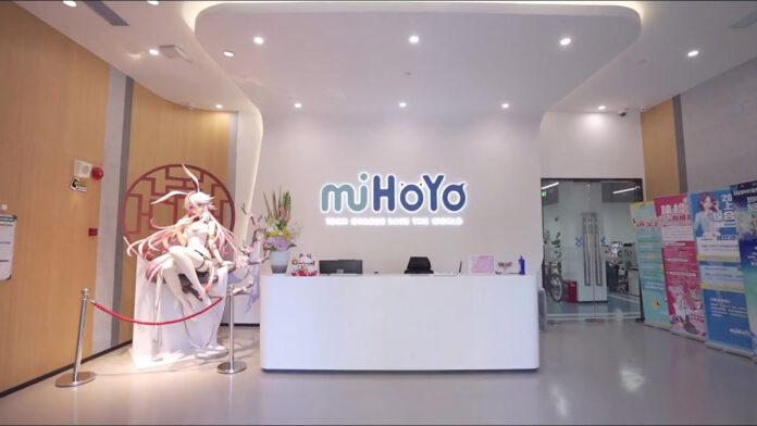 Mihoyo HQ reception area
