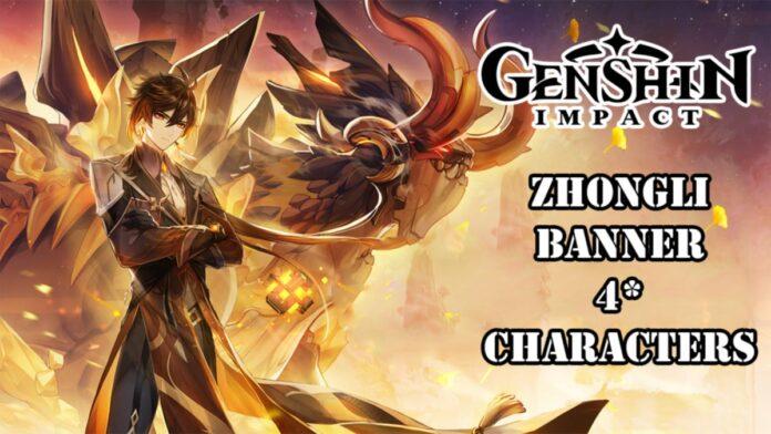 Zhongli Banner Rerun 4* characters