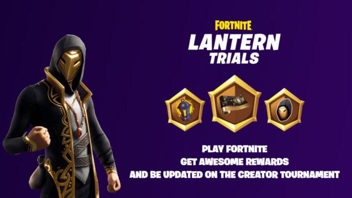 Fortnite Lantern Trials event free rewards