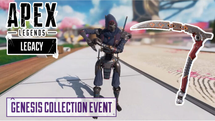 Apex Legends Genesis Collection event Revenant skin and Heirloom