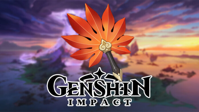 Genshin Impact New Gliding Gadget