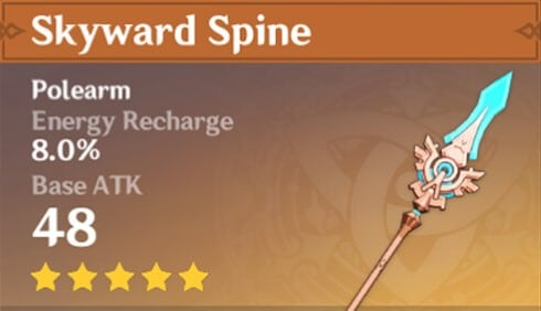 Skyward Spine