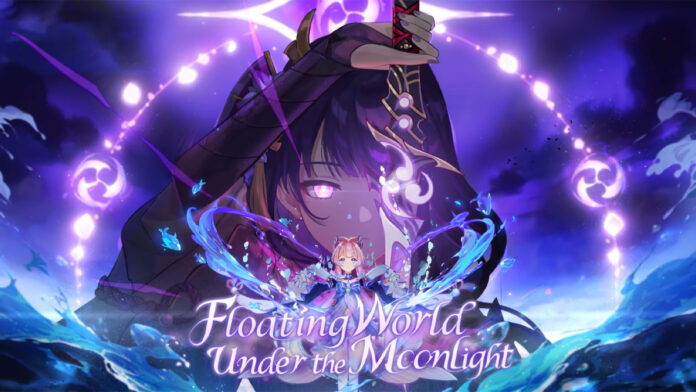 Genshin Impact v2.1 Floating World Under The Moonlight
