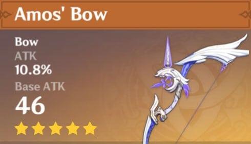 Amos' Bow