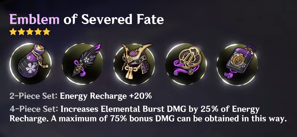 Emblem of Severed Fate