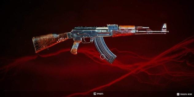 Best Weapons in Bloodhunt